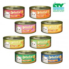 AATAS CAT TANTALIZING TUNA & ANCHOVY IN ASPIC 80G AAT3003