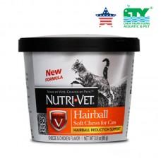 NUTRI-VET HAIRBALL SOFT CHEWS FOR CATS 85G